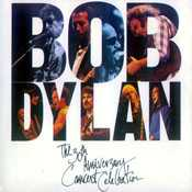my back pages bob dylan: