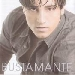 Bustamante - David Bustamante